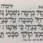 Kol Berama text in the Navi, Yirmiyah 31:14