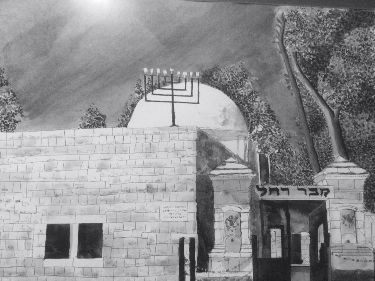 Painting of Kever Rochel